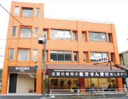 新成堂薬局原宿店